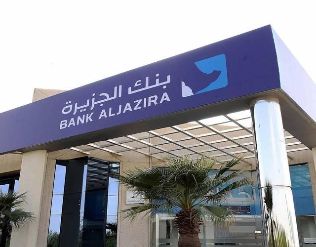 فرع تابع لبنك الجزيرة