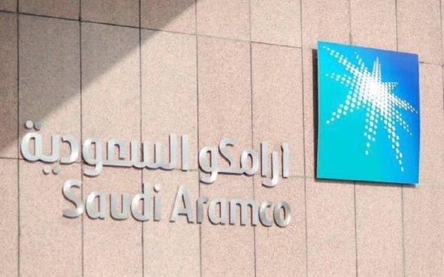 شعار شركة الزيت العربية السعودية- أرامكو السعودية