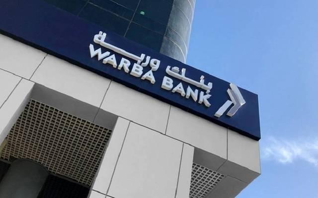 """""""المركزي الكويتي"""" يوافق لـ""""وربة"""" على إصدار صكوك بقيمة 500 مليون دولار"""