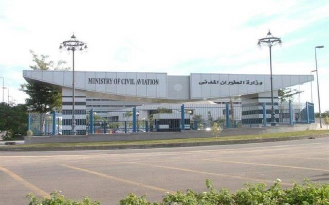 مصر وألمانيا تبحثان التعاون في مجال الطيران المدني