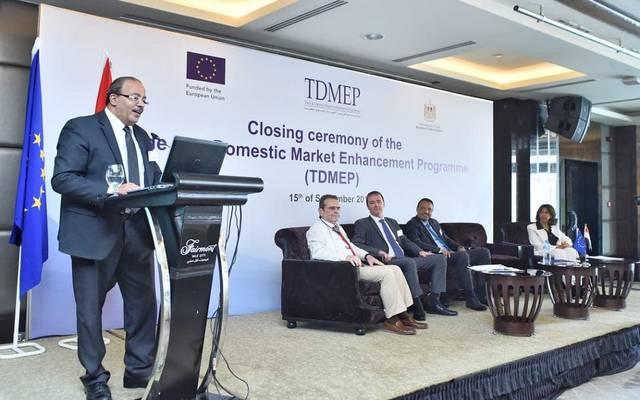 خلال فعاليات الحفل الختامي لبرنامج تعزيز التجارة والأسواق المحلية