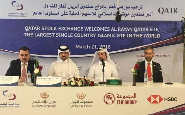 Al Rayan Qatar ETF starts trading on QSE Wednesday
