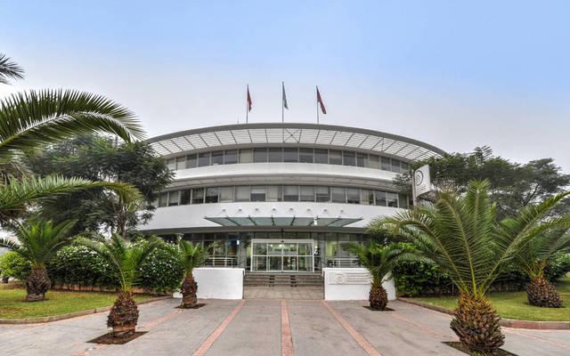 مقر شركة أسمنت المغرب