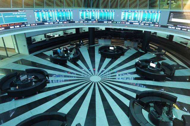 Bahrain Bourse loses 13.4 pts in week