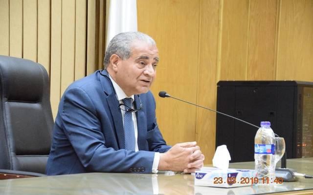 وزير التموين المصري يكشف موعد تأسيس بورصة السلع - معلومات مباشر