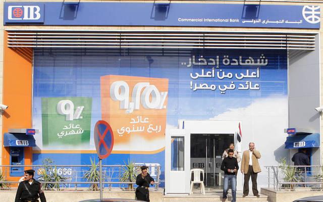 d63ea5265 أحد فروع التجاري الدولي - الصورة من رويترز أريبيان آي