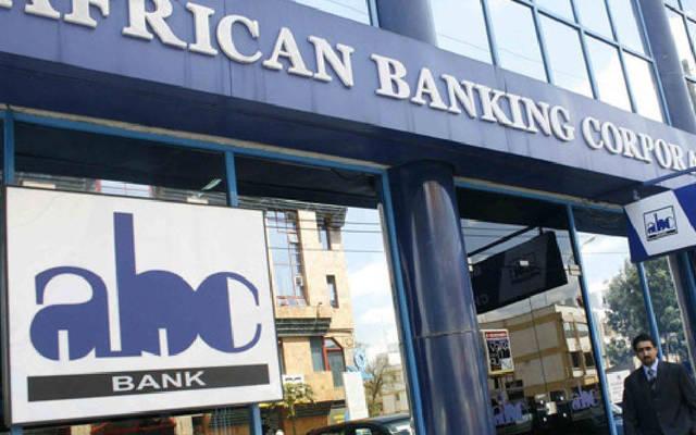8.7 مليون دولار صافي أرباح بنك ABC الإسلامي