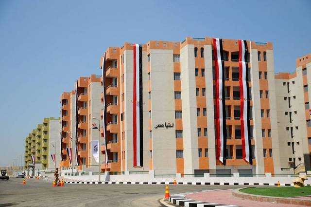 Asmarat social housing