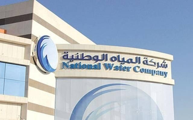 """""""المياه السعودية"""": توزيع 76 مليون متر على 4 مناطق بالربع الثالث"""