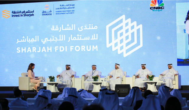 انطلاق منتدى الشارقة للاستثمار الأجنبي في ديسمبر المقبل