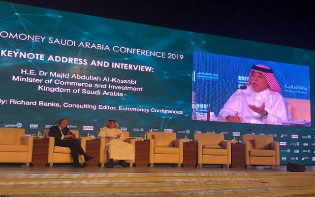 وزير التجارة والاستثمار السعودي ماجد القصبي، خلال مشاركته في مؤتمر يورومني السعودية 2019