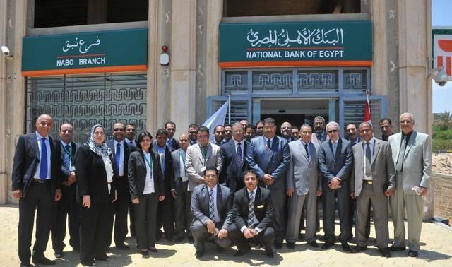 البنك الأهلي المصري يفتتح فرع خليج نبق بشرم الشيخ معلومات مباشر