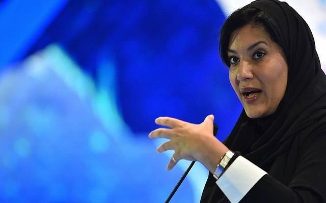 فيديوجراف..الأميرة ريما بنت بندر أول سفيرة سعودية في 10 معلومات