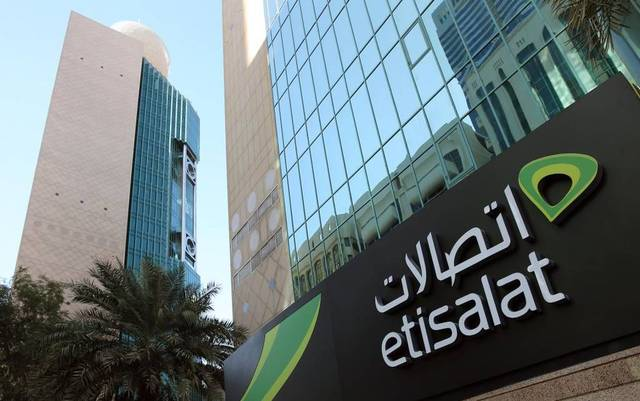 """مقر مجموعة الإمارات للاتصالات """"اتصالات"""" ـ أرشيفية"""