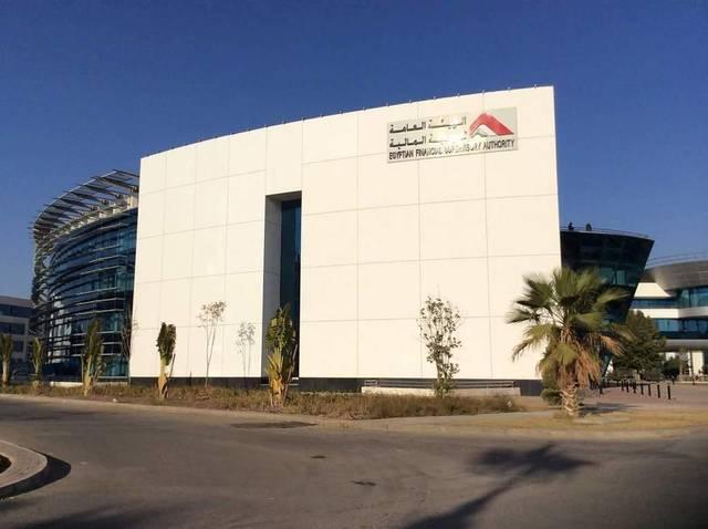 الهيئة العامة للرقابة المالية المصرية