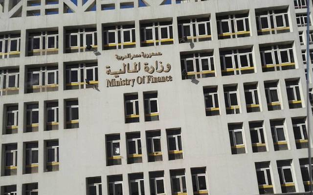 Egypt to issue $5bn Eurobonds early 2019