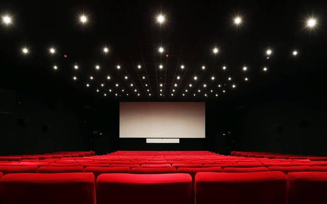 دار عرض سينمائية
