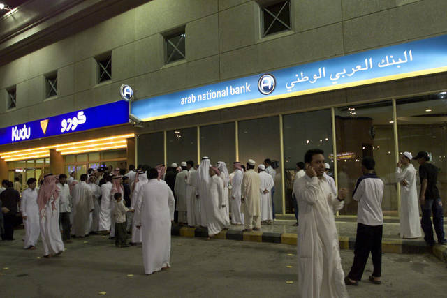 Arab National Bank logs SAR 3.31bn profits in 2018