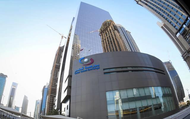 مقر بورصة قطر