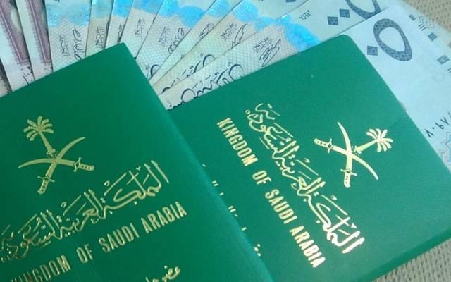 جوازات السعودية