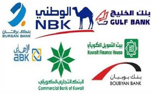 بعض شعارات للبنوك الكويتية