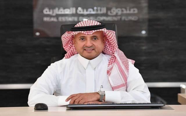 المشرف العام على صندوق التنمية العقارية بالسعودية، منصور بن ماضي