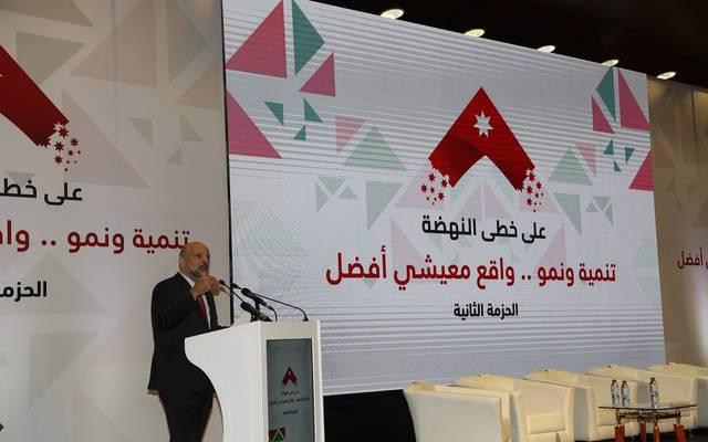 رئيس وزراء الأردن، الدكتور عمر الرزاز