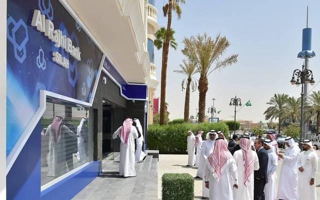 Al Rajhi Bank topped Saudi lenders in terms of 2018 dividends