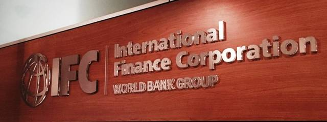 The IFC has invested $2 billion in the MENA in FY 2017/2018