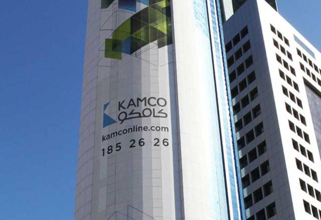 KAMCO's assets will fall by $83.8 million