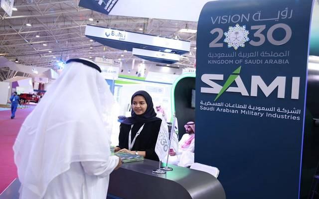 الشركة السعودية للصناعات العسكرية SAMI