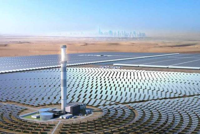 The MBR Solar Park is set to be fully operational by 2030
