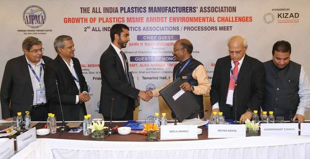 KIZAD signs strategic agreement with AIPMA to bolster Indian polymer industries