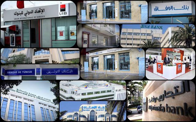 نمو دخل قطاع البنوك ببورصة تونس النصف الأول من العام