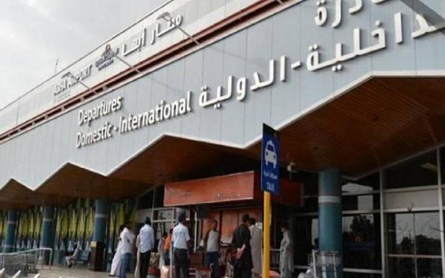 مطار أبها الدولي السعودي