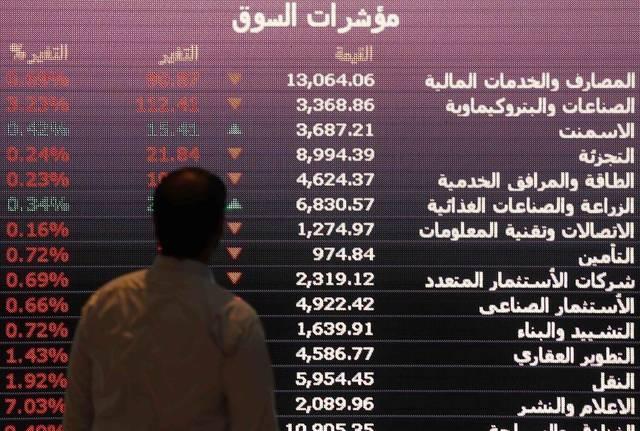 57bfaf1a3 تغيرات كبار الملاك بالسوق السعودي ليوم الأربعاء 26 اكتوبر