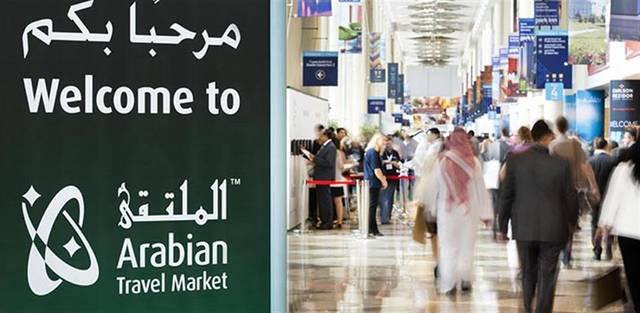 ATM 2018 takes place at Dubai World Trade Centre from 22-25 April.