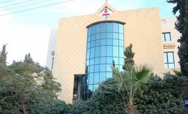 مقر شركة الحكمة للصنااعات الدوائية