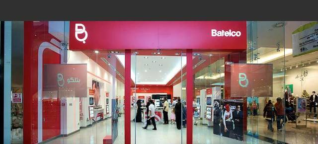 Unwind Of Monaco Telecom Disposal Agreement Between Batelco And Cwc