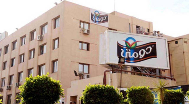 Net profit stood at EGP 40.5 million in the three-month period ended March 2018