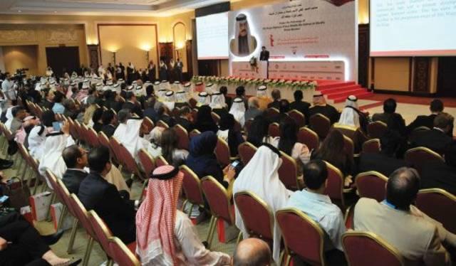 """جي إف إتش تعرض مشروعاتها في """"استثمر بالبحرين"""""""