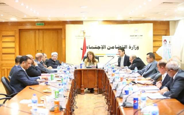 خلال اجتماع مجلس إدارة البنك برئاسة غادة والي