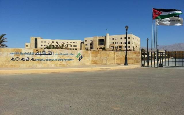 منطقة العقبة الاقتصادية الخاصة في المملكة الأردنية