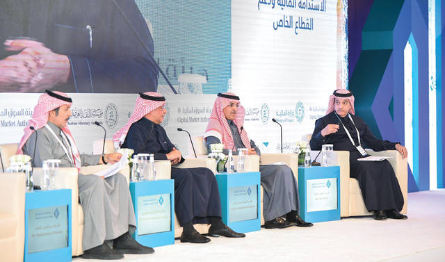 More than 300 finance executives and officials participated in the forum