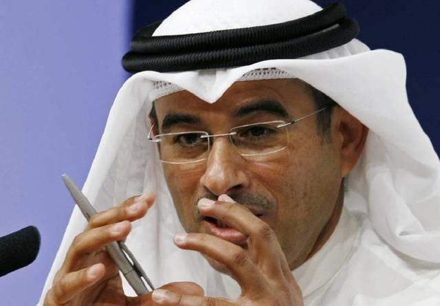 Emaar Properties PJSC News - Mubasher Info