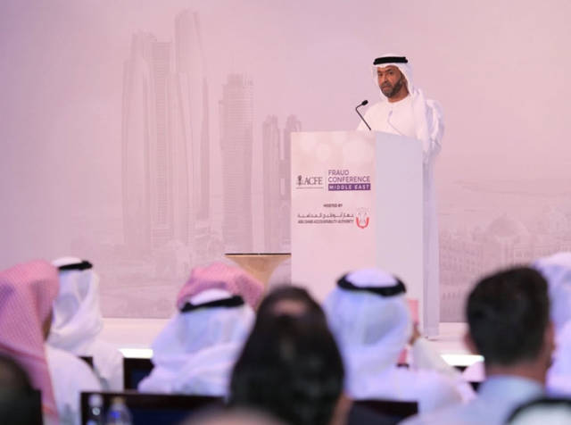 """اختتام أعمال مؤتمر """"مكافحة الاحتيال 2019"""" في أبوظبي"""