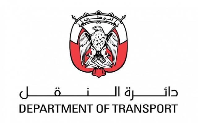 توضيح من دائرة نقل أبوظبي بشأن عبور بوابات التعرفة..دون رصيد