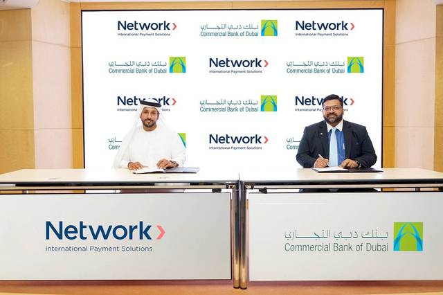 Network's clients will benefit from CBD's high business loan amounts
