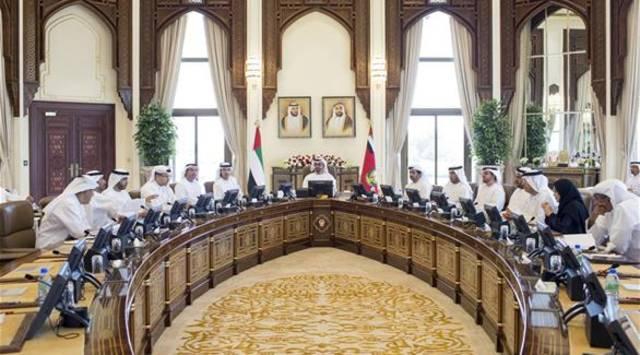 اجتماع سابق لمجلس تنفيذي أبوظبي