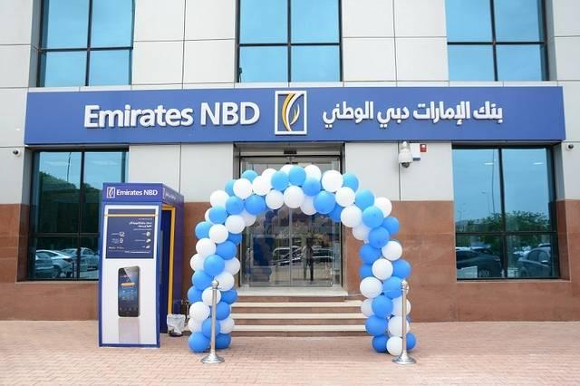 أحد فروع بنك الإمارات دبي الوطني